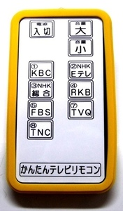DSCF8660s.jpg