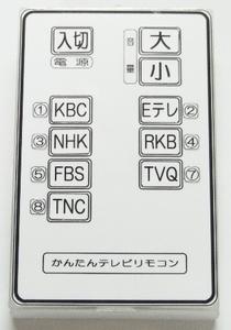 DSCF8799s.jpg
