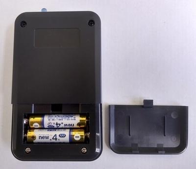 電池収納部m.jpg